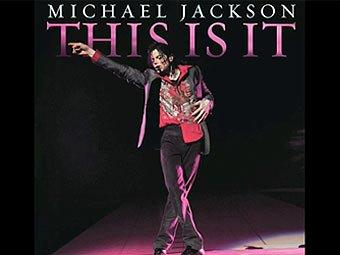 Обложка сингла This Is It с сайта michaeljackson.com