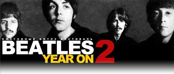 Beatles Year on 2