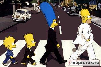The Beatles в «Симпсонах»