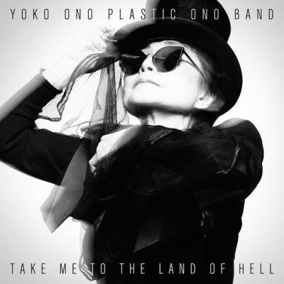 Группа Plastic Ono Band представила афротрек 'Bad Dancer'