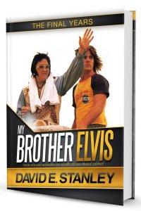 'Мой брат Элвис: Последние годы'