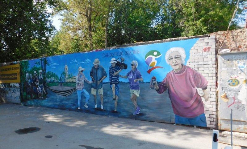 В Перми закрасили 'стену 'Битлз'