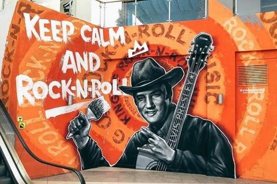 Белорусские граффитисты украсили Сочи портретом Элвиса Пресли