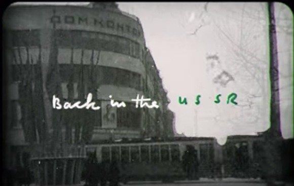 Екатеринбургский Дом контор попал в новый клип The Beatles на песню 'Back in the U.S.S.R.'