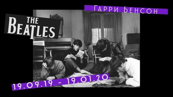 Выставка битловских раритетов пройдет в Москве в день рождения Леннона