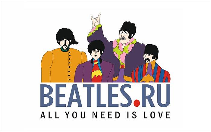 Сайту Beatles.ru исполнилось 20 лет!